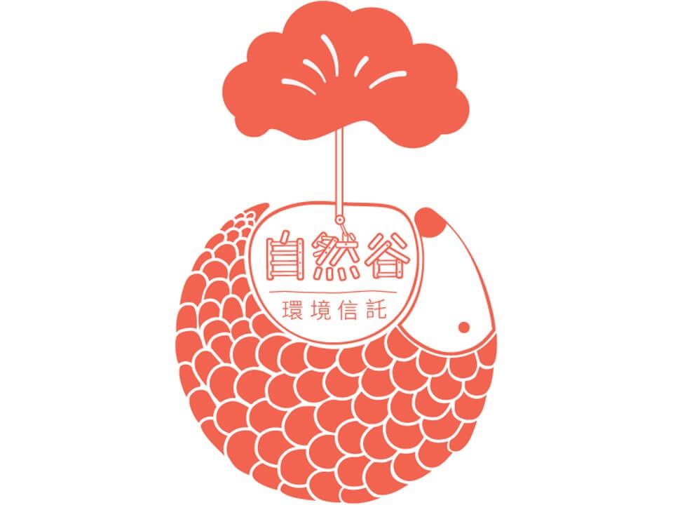2014年|承接台灣第一個信託地:自然谷