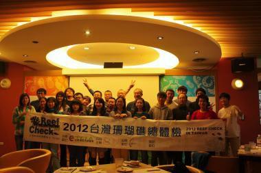 2012年12月份志工快訊:2012珊瑚礁...