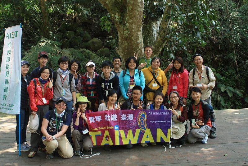 台灣第一座「環境公益信託」基地 工作假期延...