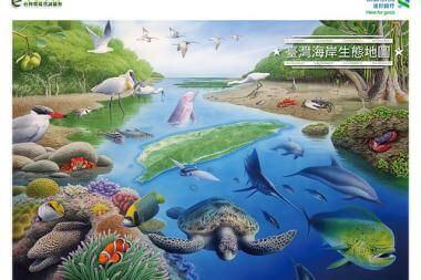2013年11月志工快訊:保護海岸線,從海...