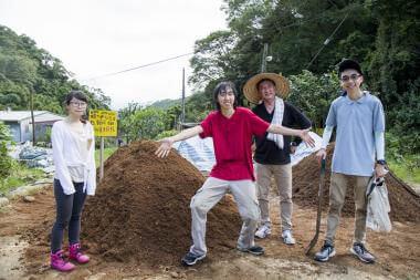 8月27日 鹿寮坑&自然谷農村生態工作假期
