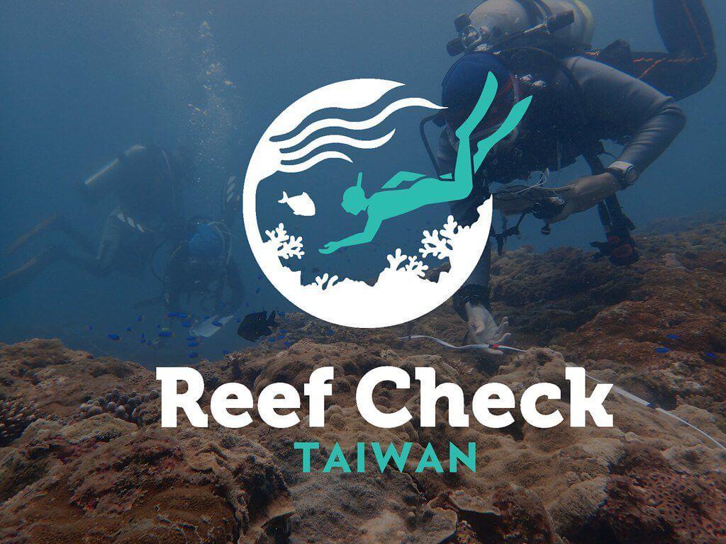 用珊瑚礁保育立足國際,珊瑚礁體檢台灣分會正...