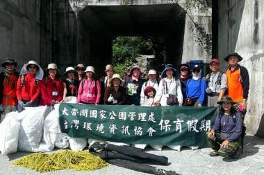 2013台灣環境資訊協會-太魯閣保育工作假...