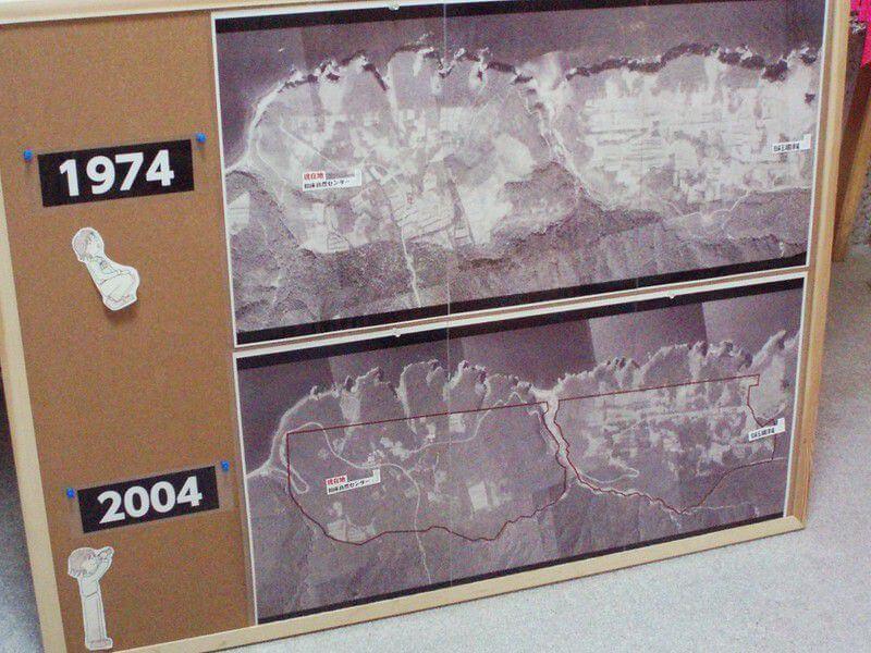 1974年拍攝的空照圖看得出來在信託前土地荒涼的樣貌,而在信託後2004年的空照圖可以看出森林復育的成果。