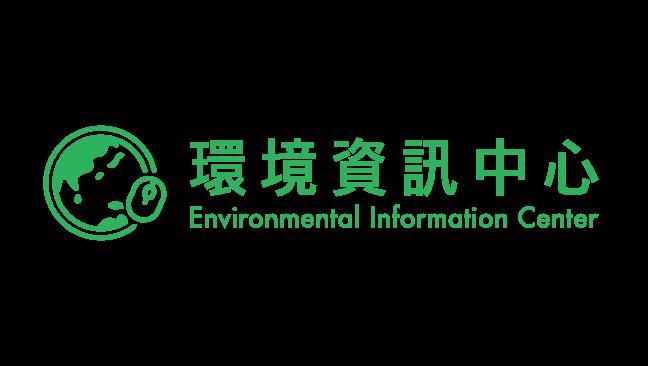 環境資訊中心_logo
