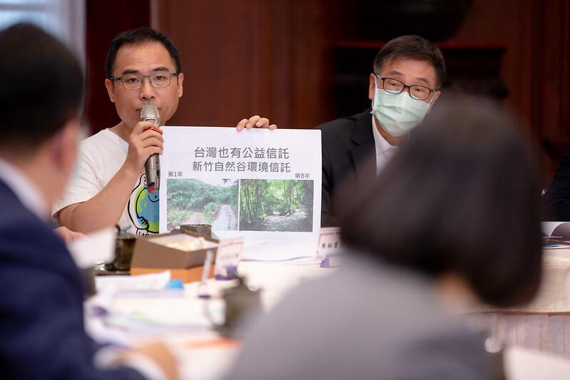 環資觀點:財政部公益信託稅制修正草案 應落...
