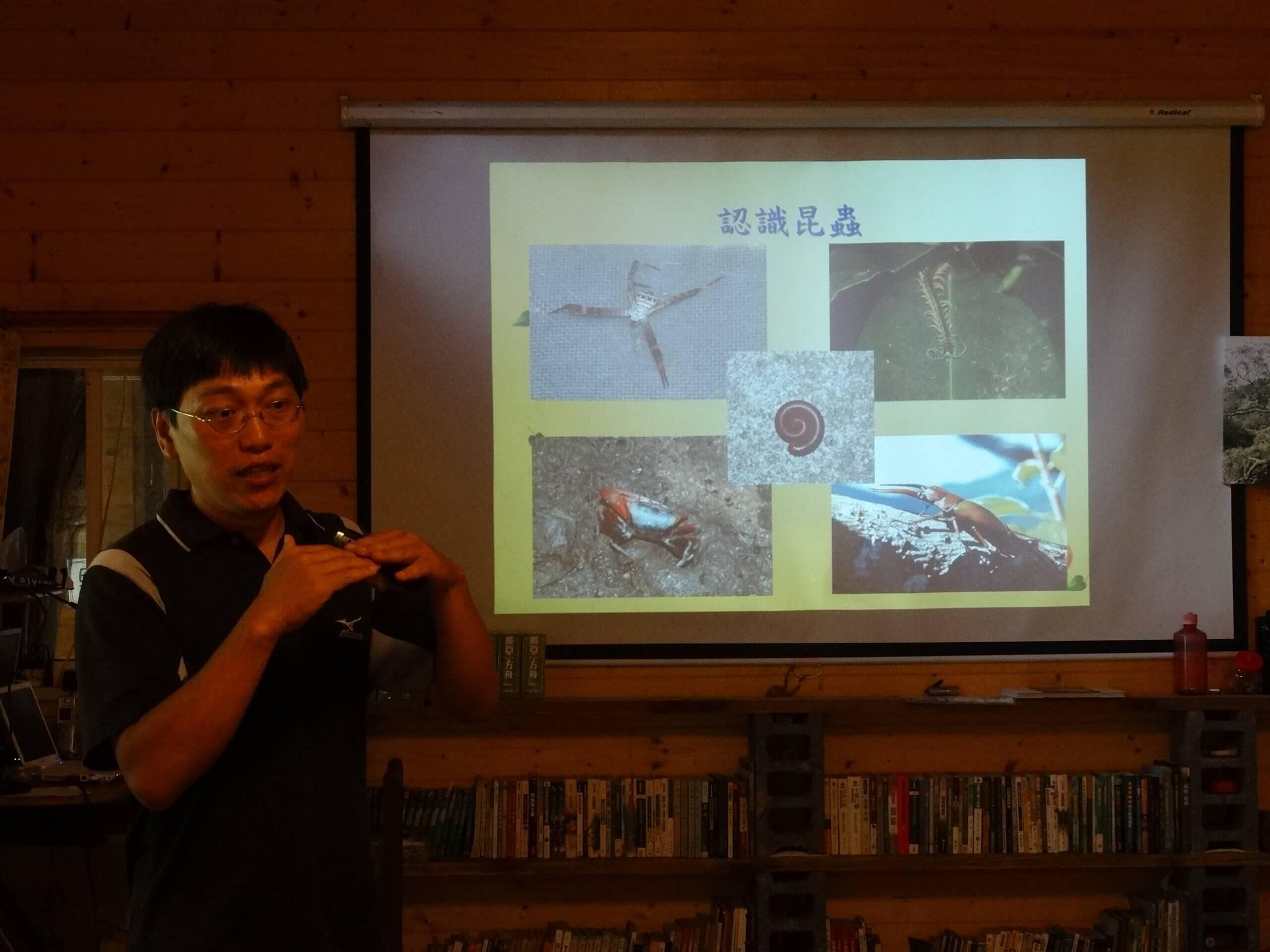 「低海拔昆蟲-以自然谷為例」志工課程記錄4