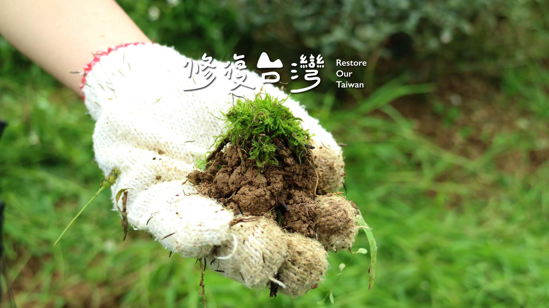 | 21天線上攝影展 | 5場環境講座 | 2場生態工作假期 |