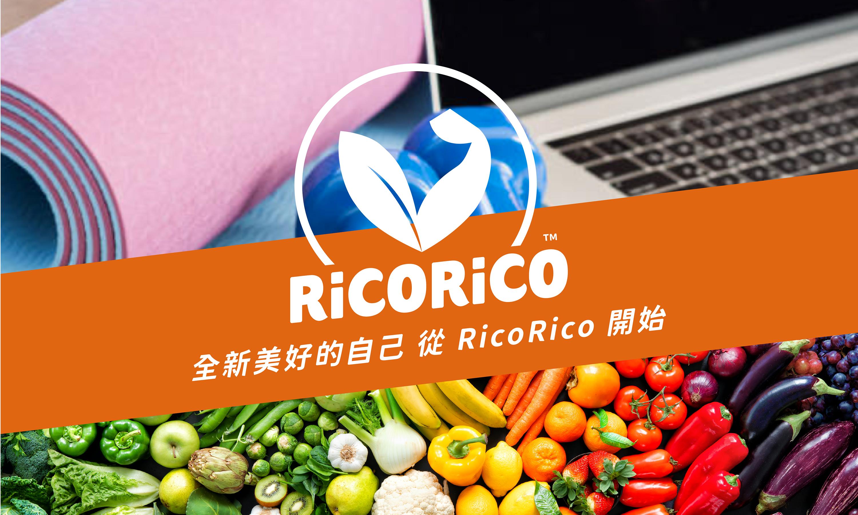 RicoRico_TEIA公益合作